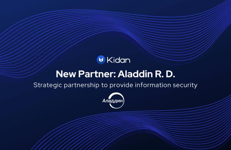 Kidan et Aladdin R. D. Partenaire clé