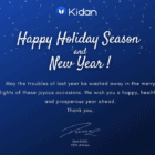 Happy Holiday Season and New Year - Wishes
